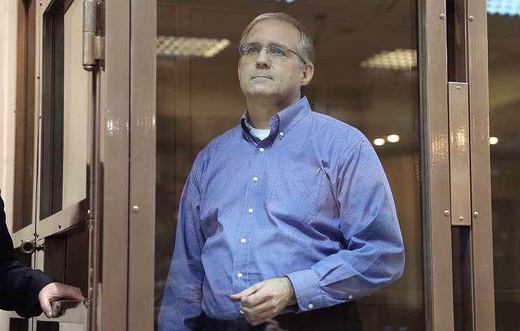 Адвокат: американец Пол Уилан обвиняется в России в шпионаже в интересах США
