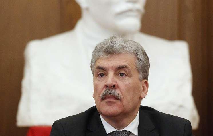 КПРФ решила передать Грудинину депутатский мандат Алферова