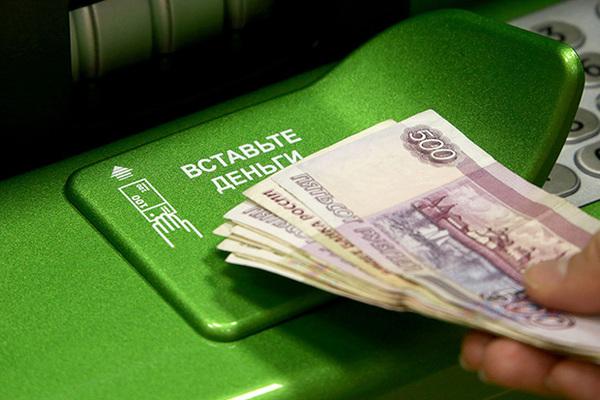 Российские банки нашли способ обойти санкции