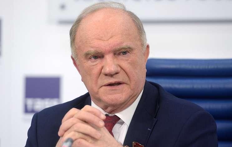 Зюганов назвал ерундой иск экс-кандидата в депутаты от КПРФ по передаче мандата Грудинину