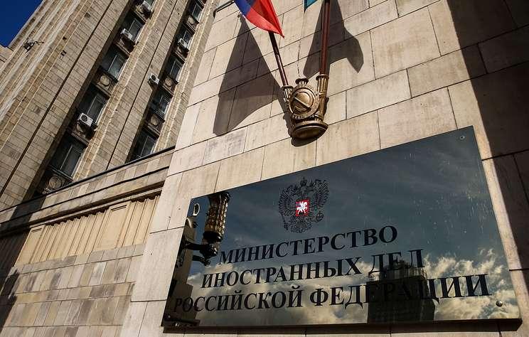 МИД России: РФ не оставит без ответа санкции ЕС в связи с инцидентом в Керченском проливе