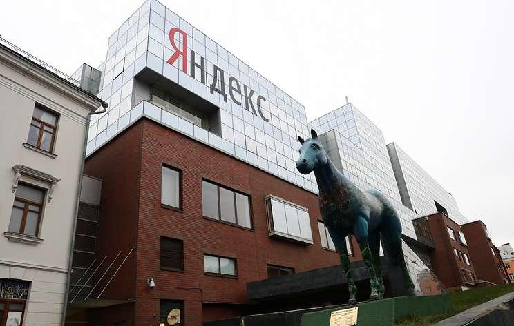 """В работе сервисов """"Яндекса"""" произошел сбой"""