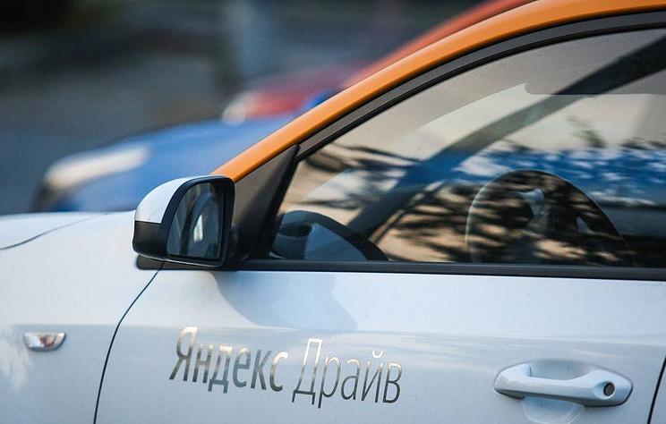 """""""Ведомости"""": """"Яндекс.Драйв"""" ввел фиксированную стоимость поездок"""