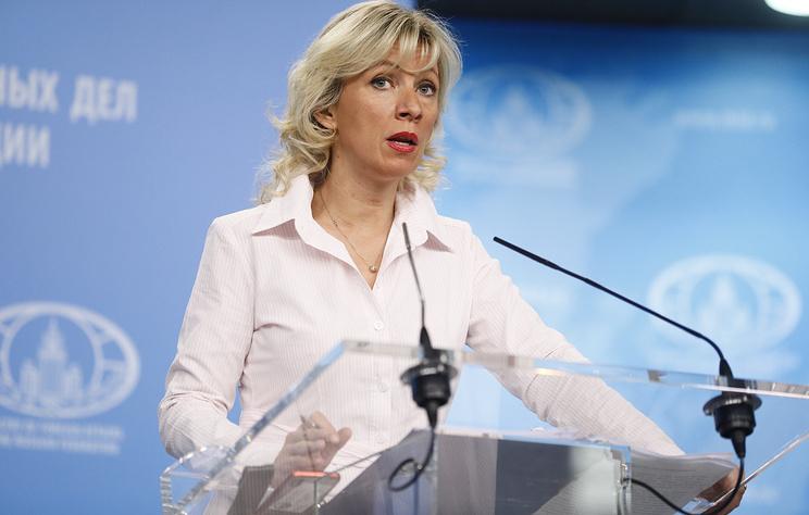 Захарова назвала преследование Ассанжа местью политической элиты США