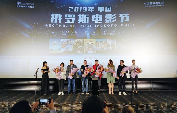 Фестиваль российского кино открылся в Китае