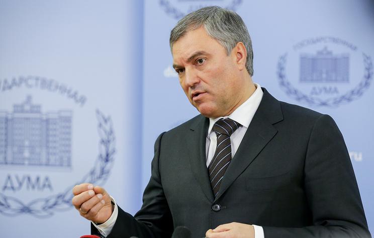 Володин считает, что Порошенко пытается ухватиться за власть любыми способами