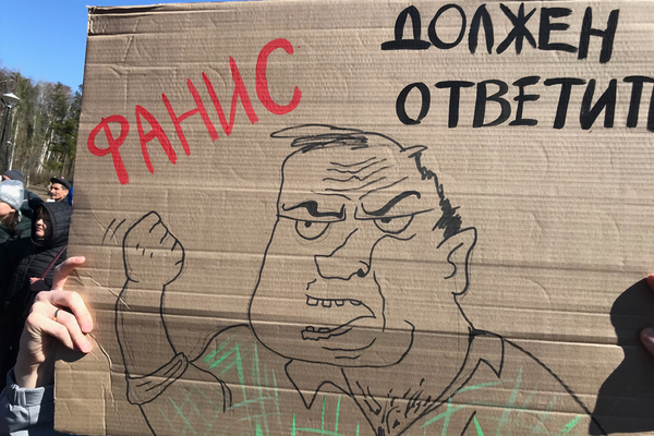 Митингующие в Елабуге потребовали расследования земельных махинаций