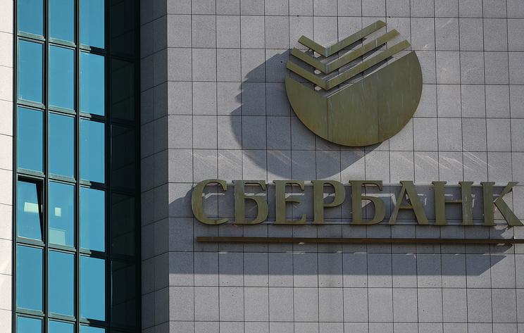 Сбербанк ведет переговоры о вхождении в капитал Rambler Group