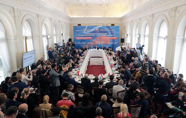 Участники форума в Ялте призвали перестать зависеть от подконтрольных Западу институтов