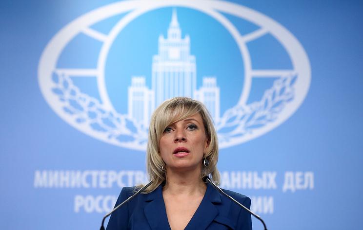 """Захарова ответила на слова главы МИД Японии о """"резких высказываниях"""" на встрече с Лавровым"""