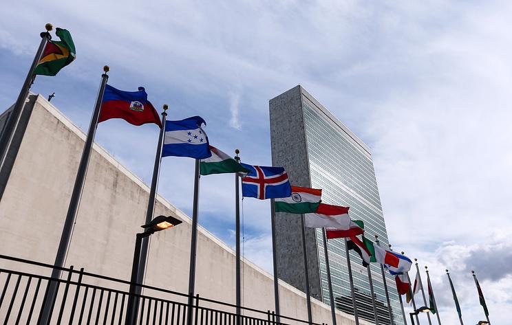 США отказали в визе нескольким делегатам от России, которые ехали на мероприятие ООН