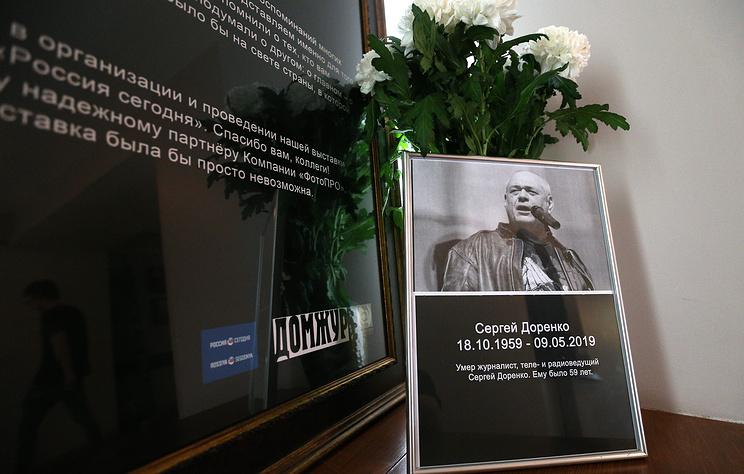 Источник: кремация Сергея Доренко состоится 12 мая