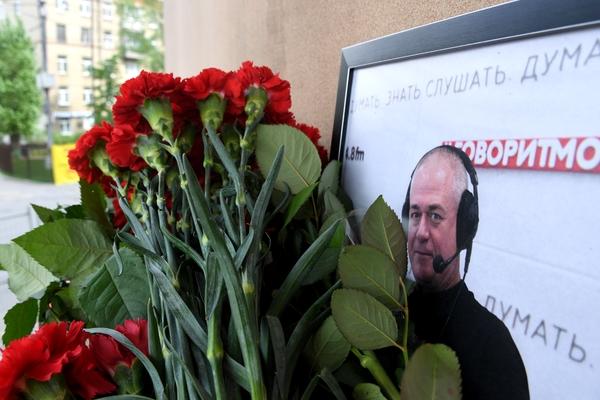 Объявлено о переносе похорон Сергея Доренко