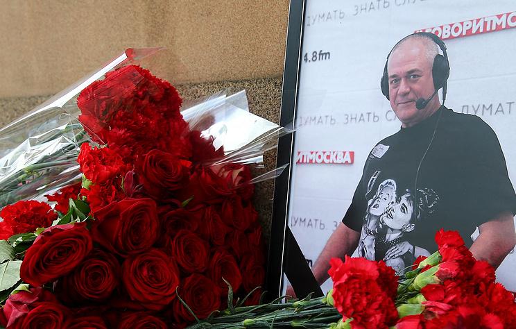 В Москве простятся с Сергеем Доренко