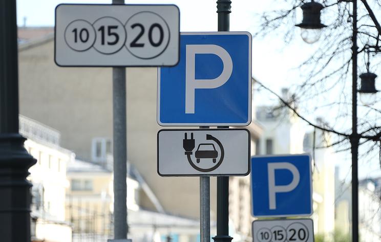В МВД считают, что дорожные знаки уменьшенных размеров могут привести к росту ДТП