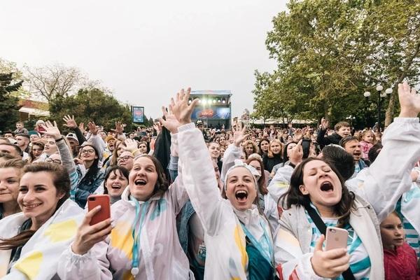 В Крыму стартовал форум «Таврида 5.0»