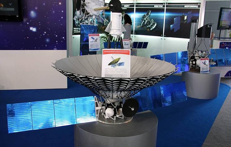 """Окончательное решение по радиотелескопу """"Спектр-Р"""" примут в конце мая - начале июня"""