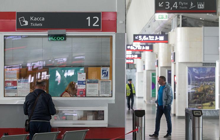 В России упростили правила оформления железнодорожных билетов для новорожденных