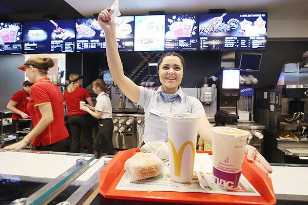 «Макдоналдс» открыл в России университет гамбургерологии