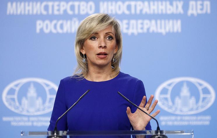 Захарова заявила, что вопрос о границе с Эстонией закрыт навсегда
