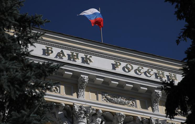Чистый отток капитала из России за четыре месяца вырос до $34,7 млрд