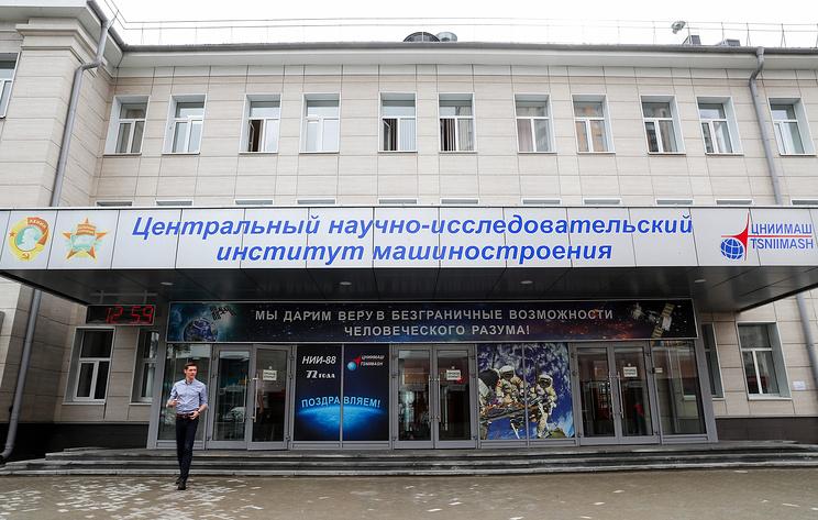 Начальнику центра ЦНИИМаш Роману Ковалеву предъявили обвинение в госизмене