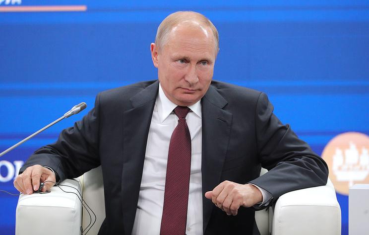 Владимир Путин проводит встречу с членами РФПИ. Видеотрансляция