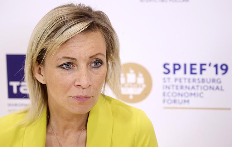 Мария Захарова: Запад пожалел об отказе вести с Россией business as usual