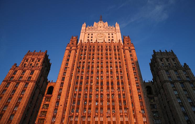Россия рассчитывает, что суд ООН отклонит обвинения Украины до рассмотрения по существу