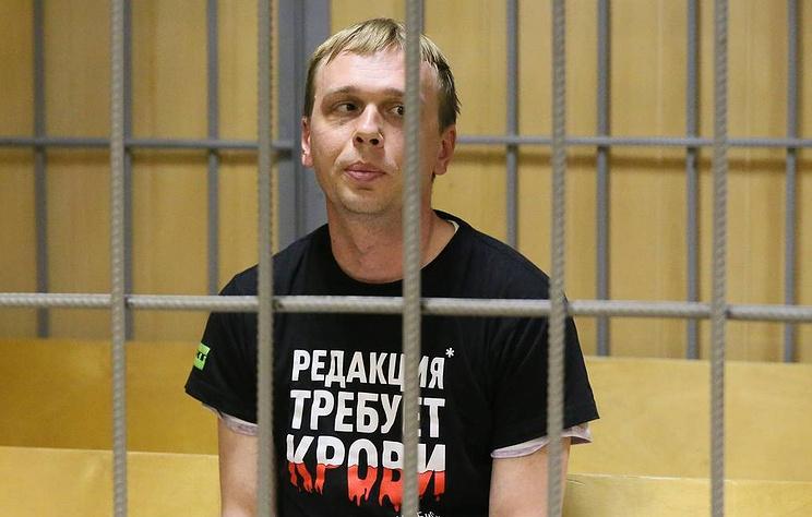 Защита журналиста Голунова обжалует в ЕСПЧ условия его задержания