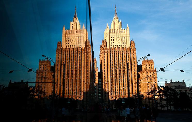 МИД России: иск Украины в морской арбитраж в Гааге лежит вне юрисдикции этой инстанции
