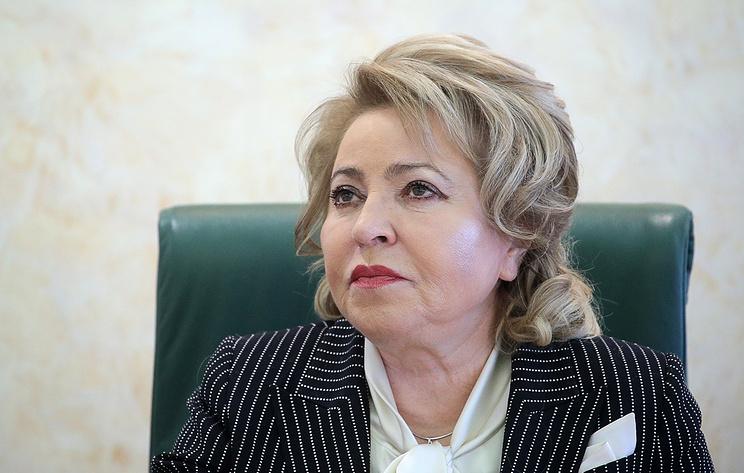 Матвиенко: нарушения при задержании Голунова вызывают недоверие к следствию