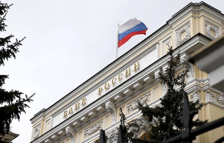 Банк России снизил на 12 июня курс доллара до 64,52 рубля