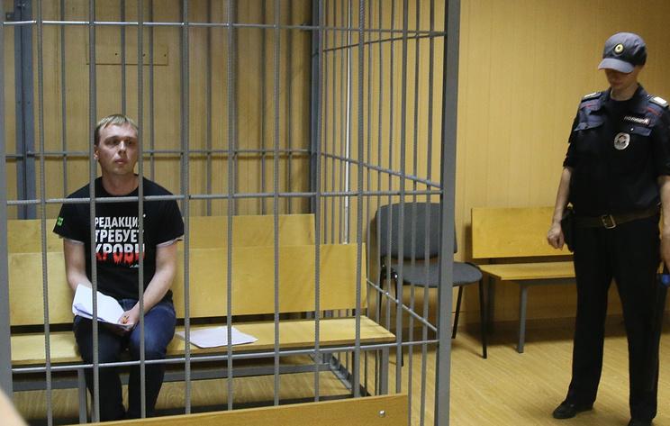 Источник: Ивана Голунова ознакомили с постановлением о прекращении дела