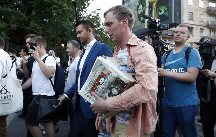 Московские власти призвали воздержаться от участия в акции в поддержку Голунова
