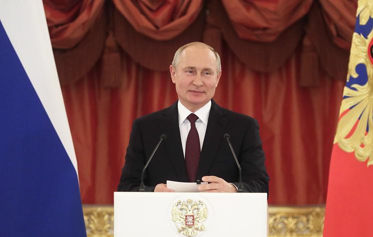 Путин вручает Госпремии ученым и деятелям культуры. Видеотрансляция