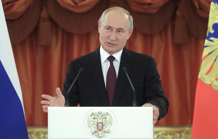 Путин учредил медаль в честь 75-летия Победы в Великой Отечественной войне