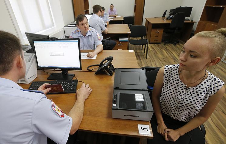 Первая группа жителей Донбасса получила российские паспорта по упрощенной схеме