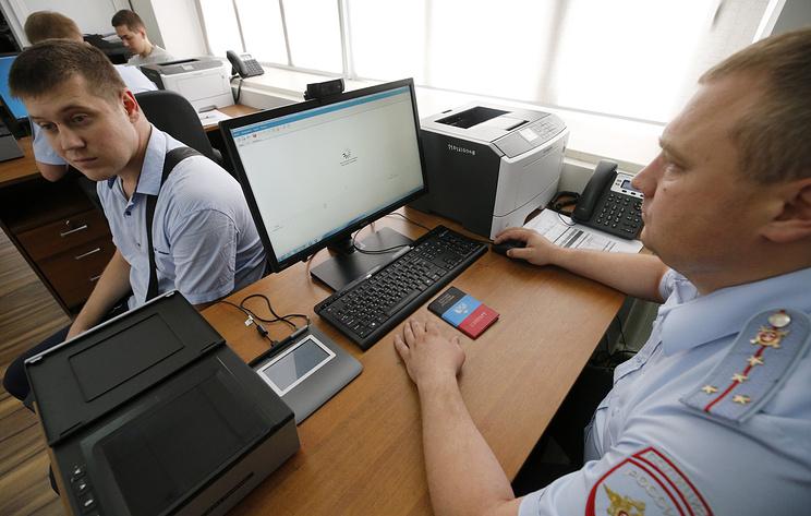 МВД получило около 12 тыс. заявок на российский паспорт от жителей Донбасса