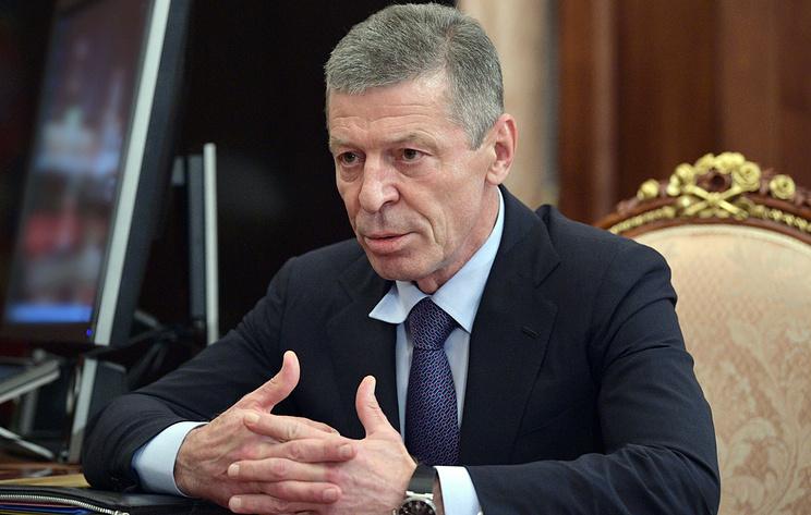 Козак заявил, что Россия, США и ЕС сумели занять единую позицию по кризису в Молдавии