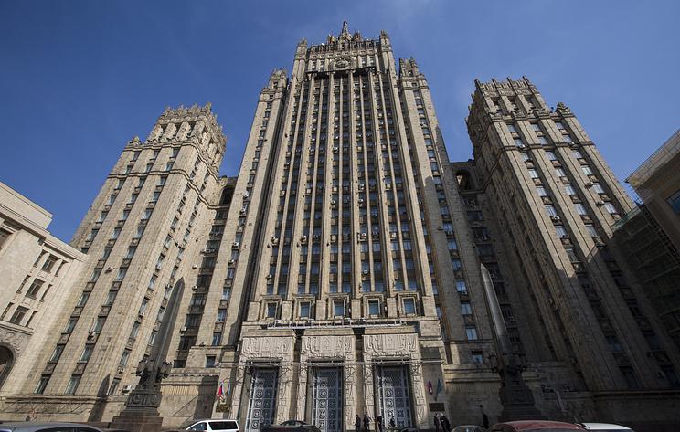 МИД России ждет от нового правительства Молдавии шагов по развитию отношений с Москвой