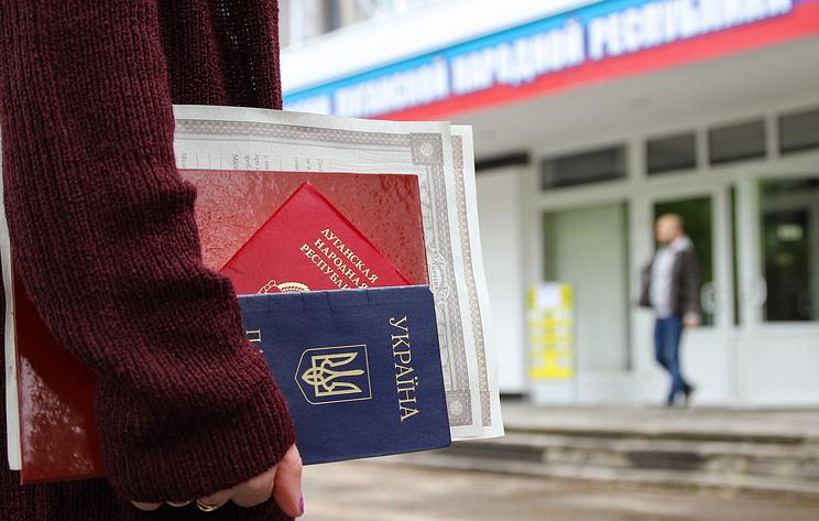 В Луганске открылся центр содействия оформлению российского гражданства
