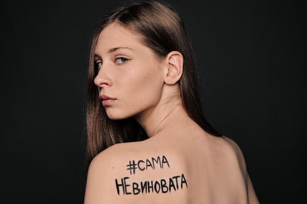 Отбившаяся от насильника россиянка запустила флешмоб ради спасения от тюрьмы