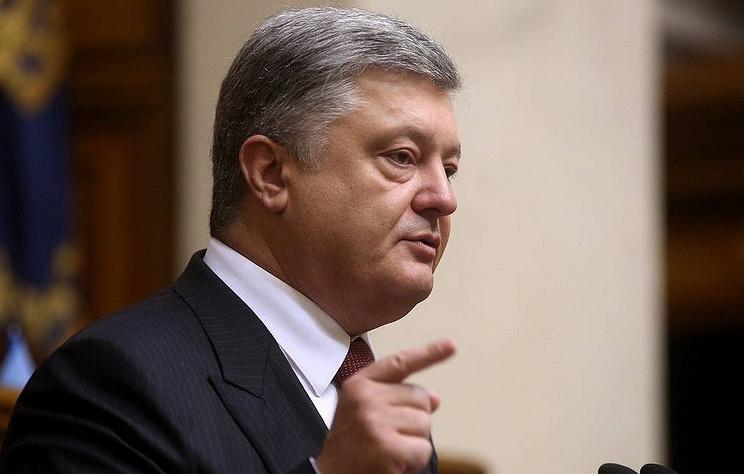 Госбюро расследований Украины возбудило пятое уголовное дело против Порошенко