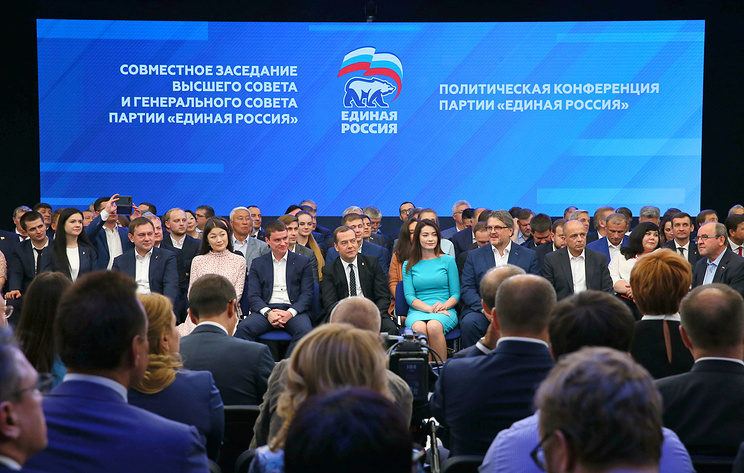 """Предвыборные инициативы и личное общение. """"Единая Россия"""" обсудила обновление работы"""