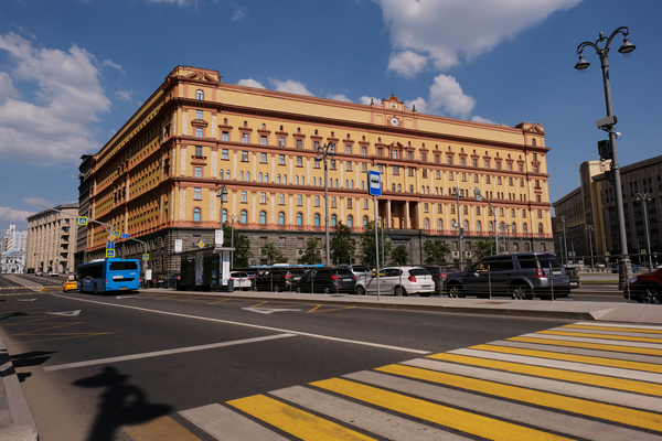 Стали известны подробности преступлений сотрудников ФСБ
