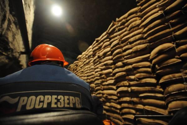 В России предложили распечатать государственный резерв