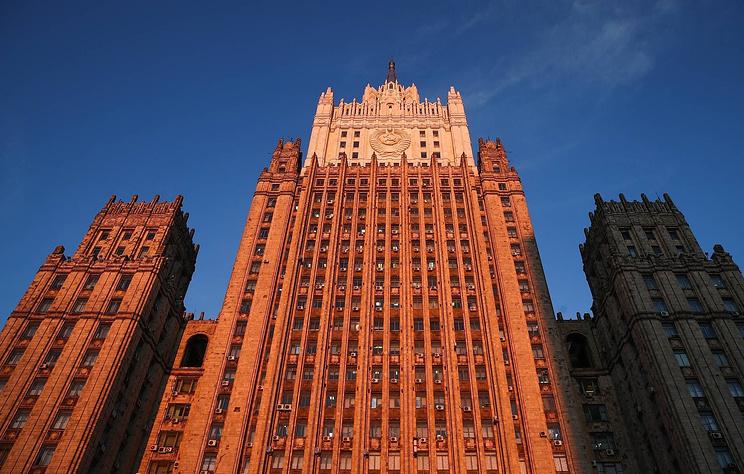 МИД РФ: США надо вспомнить о своих санкциях, а не осуждать меры России в отношении Грузии