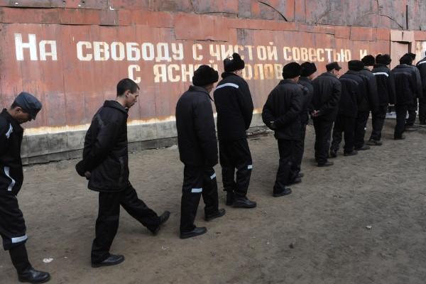 Колония для бывших силовиков открылась в России