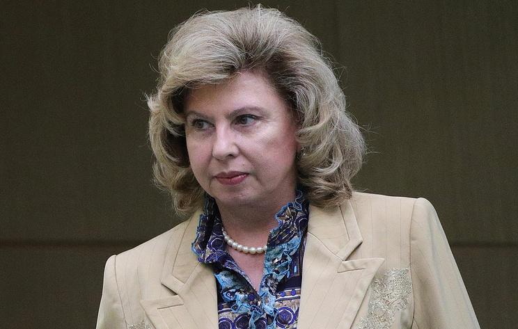 Москалькова назвала гуманным решение Путина воздержаться от санкций в отношении Грузии